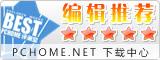 Vista优化大师获PCHome五星级软件评级